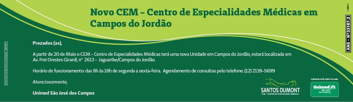 CEM Campos